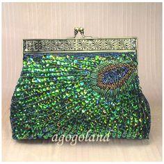 Green - Beautiful Peacock Bag