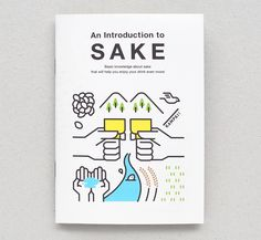 An Introduction to SAKE 日本酒入門 print editorial design brochure simple and modern