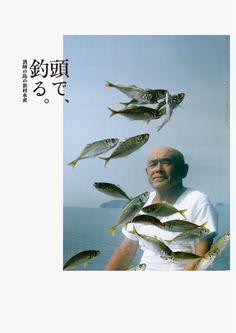 [島の漁師]あじ 漁師と魚の記念撮影ができないかと考えた作品です。 大きな水槽を前に置き撮影したら、漁師も魚も表情豊かな写真になりました。