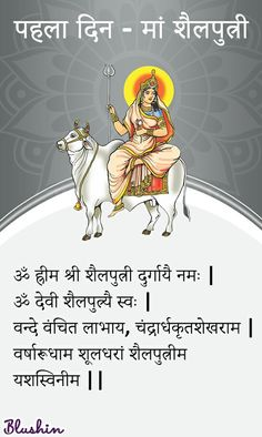 Durga Images, Lakshmi Images, Lord Krishna Images, Good Morning Wishes Gif, Kali Mantra, Happy Navratri Images, Witchy Wallpaper, Hindu Worship, Holi Wishes