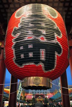 Big lantern, Asakusa, Tokyo, Japan