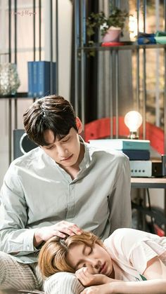 From the book of suspicious partner. Korean Actresses, Korean Actors, Actors & Actresses, A Love So Beautiful, Old Love, Couple Photography, Photography Poses, Suspicious Partner Kdrama, Korean Friends
