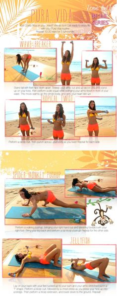 Check out this Pura Vida Workout from the TIU Girls. PS- SUMMER IS ONLY 3 DAYS AWAY!