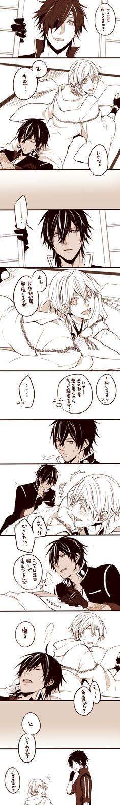 Tsurumaru, you're much too bony.