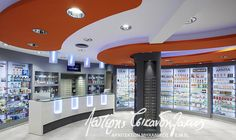 Tsikandilakis.NET. Construction, Pharmacy design & Equipment in Achaia, owned by Oikonomopoulos Panagiotis