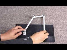 4절 링크 만들기(4 bar linkage mechanism) - YouTube