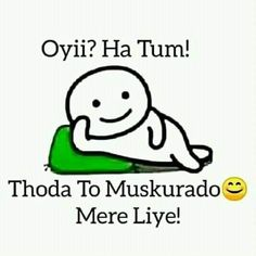 Sarcastic Quotes Witty, Funny Quotes In Hindi, Funny Attitude Quotes, Cute Funny Quotes, Very Funny Jokes, Crazy Funny Memes, Cute Love Quotes, Qoutes, Crazy Quotes