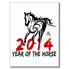 ==>>Big Save on          2014 Year of The Horse Postcards           2014 Year of The Horse Postcards online after you search a lot for where to buyHow to          2014 Year of The Horse Postcards Here a great deal...Cleck Hot Deals >>> http://www.zazzle.com/2014_year_of_the_horse_postcards-239276976761708982?rf=238627982471231924&zbar=1&tc=terrest