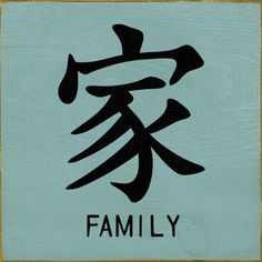 Chinese symbol for Family