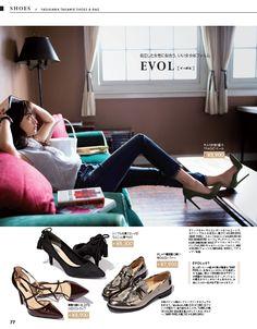 ALL1万円以下!「安い・かわいい・高く見える」靴がそろうブランド6選 - Woman Insight | 雑誌の枠を超えたモデル・ファッション情報発信サイトCanCam2016年9月号P77