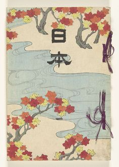 Japan - deel één, anoniem, Geisodo, 1868 - 1912