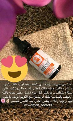 Beauty Care, Beauty Skin, Rose Face Mask, Skin Mask, Hair Skin Nails, Healthy Skin Care, Face Skin Care, Beauty Recipe, Skin Tips