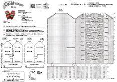 【無料編み図】Opal (オパール)で編む アラン模様のミトン の編み図 | 寺井株式会社