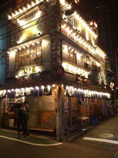 izakaya (Japanese-style pub) in Naka-Meguro, Tokyo.:
