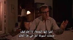 جمعة مباركة اللهم صلي و سلم على سيدنا محمد Anime Quotes Inspirational Movie Quotes Funny Funny Arabic Quotes