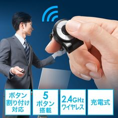 【新商品】指に装着して親指で操作できるリングマウス2。便利に使える5ボタン搭載で手元でプレゼンもできる指輪型ワイヤレスマウス。カウント切り替え機能付き。更にボタン割り付け機能付き【WEB限定商品】
