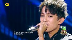 Dimash Kudaibergen - Opera most beautiful and unique voice in the world today. The Voice, I Am A Singer, Vocal Coach, The New Wave, Audio, Pop Singers, My Music, Music Songs, Pickup Lines