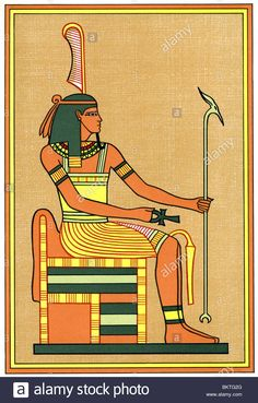 """The god Shu, brother of Tefnut,  was the personification of the atmosphere, and his name translates """"to raise."""" Stock Photo"""
