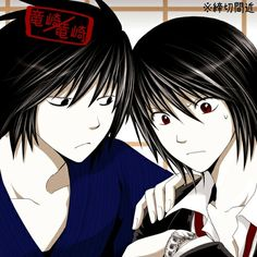 Death Note L and Beyond Birthday ❤ Omg they're so freaking adorable!