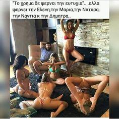 Dan Bilzerian se prý asi zamiloval a přestává pařit, panika! Funny Memes Images, Videos Funny, Funny Pictures, Humor Videos, Playboy, Picture Fails, Picture Video, Dan Bilzerian Girls, Money Buys Happiness