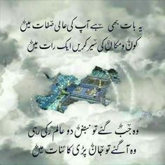 ﷺ Subhan Allah