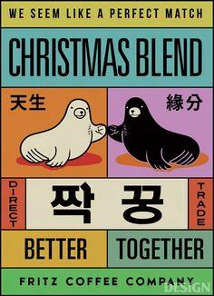 월간 디자인 : 조인혁 Inhyuk Jo | 매거진 | DESIGN Japanese Graphic Design, Vintage Graphic Design, Retro Design, Graphic Design Illustration, Retro Logos, Word Design, Print Layout, Typography Inspiration, Design Reference