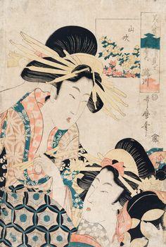 La rose de la montagne: La courtisane Takigawa d'Ōgiya | LASKO