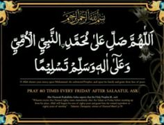 Pray this durood 80 times after Asr Salaah on Jummah (Friday)