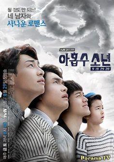 2014 Корея Эта проклятая девятка (Plus Nine Boys: Ahobsoo Sonyeon) онлайн на русском или с субтитрами - DoramaTv.ru