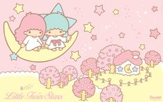 Little Twin Stars Wallpaper 2015 好康桌布 美國官方 A 款