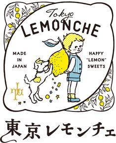東京レモンチェ | Tokyo LEMONCHE Pattern Illustration, Graphic Design Illustration, Logo Sticker, Sticker Design, Storyboard, Typography Logo, Logos, Dm Poster, Business Postcards
