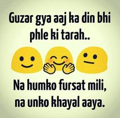 Guzar hi jayega. Sarcastic Quotes, Sad Quotes, Best Quotes, Love Quotes, Motivational Quotes, Funny Facts, True Facts, Missing Quotes, Crazy Girl Quotes
