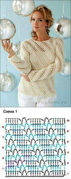 Diagonal crochet pattern