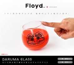 DARUMA GLASS だるまグラス