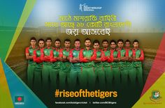 Hyped up for the match against India? Yes we are! #riseofthetigers #CWC15 #INDvBAN