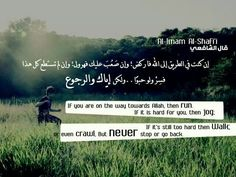Quote imam Al-Shafee'i