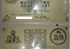 Rupees Two Annas Eight Leather Note