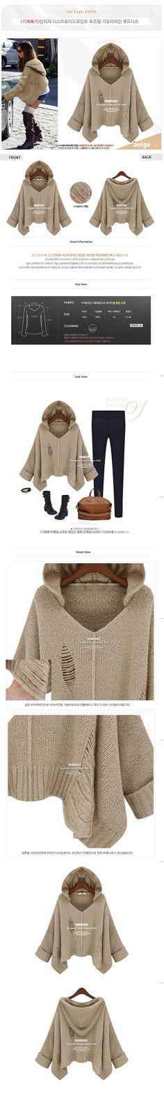 nbs 錯位編織造型連帽針織罩衫:我的時尚夢工廠 myDress 時裳韓風