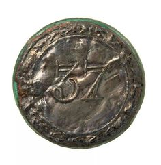 37th Regiment of Foot British Officers button