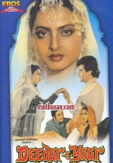 Deedae-e-Yaar Hindi Movie Online - Jeetendra, Rekha and Rishi Kapoor. Directed by Harnam Singh Rawail. Music by Rahul Rawail. 1982 [U] (URDU) ENGLISH SUBTITLE