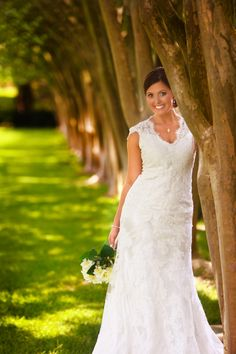 Outdoor park bridal portrait - Baton Rouge, LA