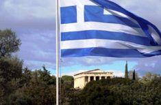 «Οι αρχαιότητες της Αθήνας» – Λεύκωμα του Πάνου Χαρ. Μανιατόπουλου Country, Rural Area, Country Music