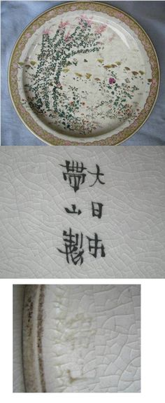 Dating nippon porcelain