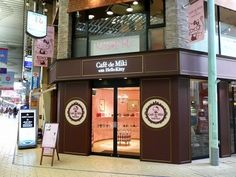 Cafe de Miki with Hello Kitty | Japan