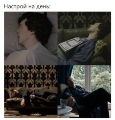 sweetmariposa: My whole life. Me rn Benedict Cumberbatch Sherlock, Sherlock Holmes, Sherlock Quotes, John Watson, Johnlock, Actors & Actresses, Movie Tv, Tv Shows