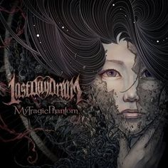 Find japanese deathcore tracks, artists, and albums. Find the latest in japanese deathcore music at Last. My Images, Japanese, Music, Artist, Movies, Movie Posters, Musica, Musik, Japanese Language