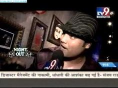 Hard Rock Cafe Mumbai paid a grand tribute to the 'King of Pop', Michael Jackson with The Thrillers on 21st June, 2012. Covered by TV9 Mumbai Night Out.