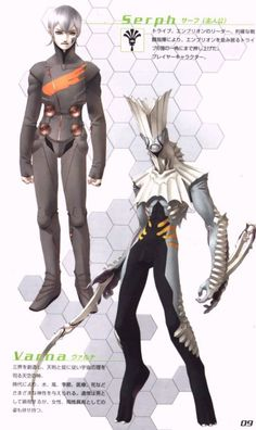 Shin Megami Tensei III: Nocturne Character Images in 2019