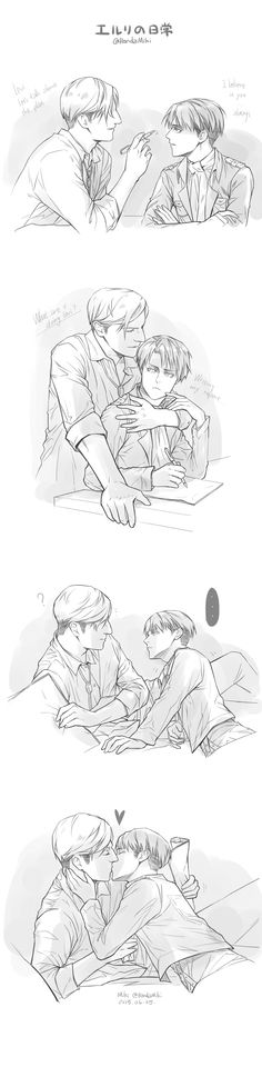Erwin Smith x Rivaille (Levi) I swear these two make the room dusty! #eruri