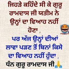 Punjabi Quotes, Faith In God, Religion, Words, Blazers, Crossbody Bag, Blazer, Religious Education, Shoulder Bags